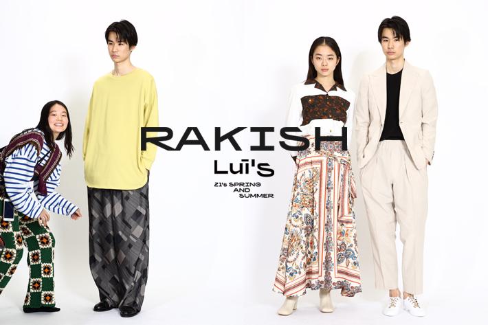 Lui's Lui's 2021 Spring/Summer 【RAKISH】