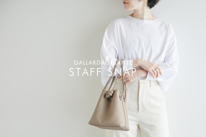 STAFF SNAP #40|VASIC」の新作バッグを使ったスタッフコーデを紹介!