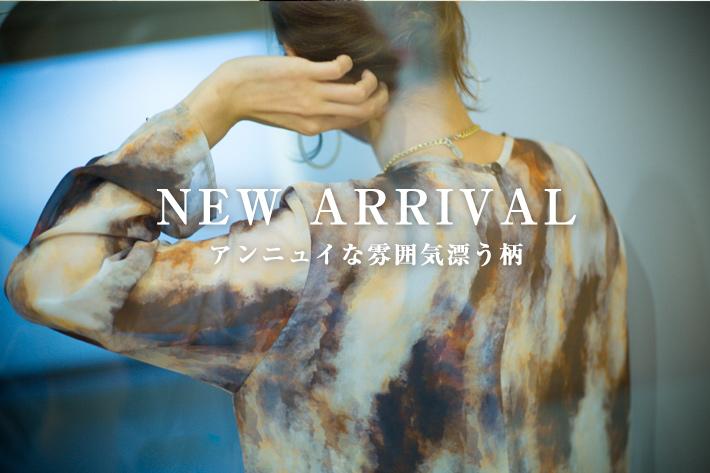 mona Belinda 【NEW ARRIVALl】 アンニュイな雰囲気漂う柄ワンピース