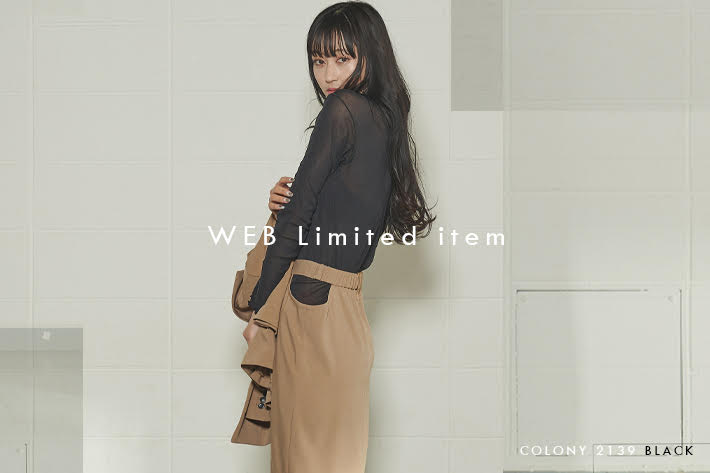 COLONY2139 wedlimited