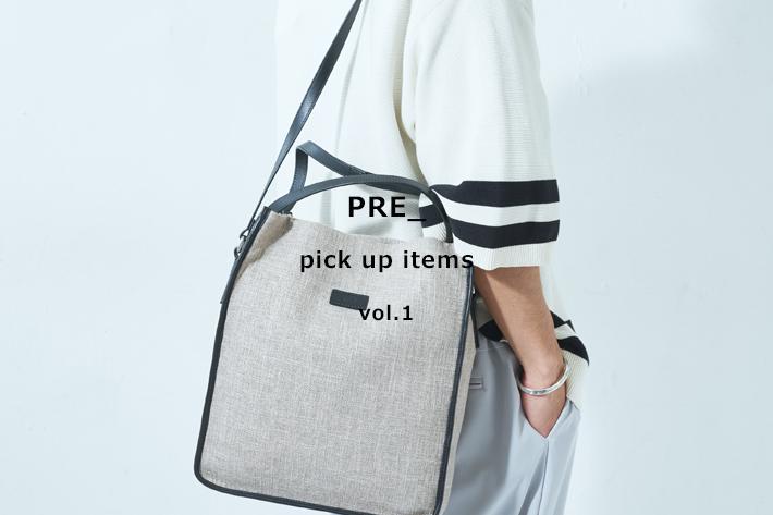 Lui's PRE_pick up items vol.1