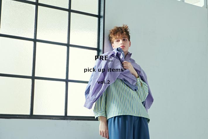 Lui's PRE_pick up items vol.2
