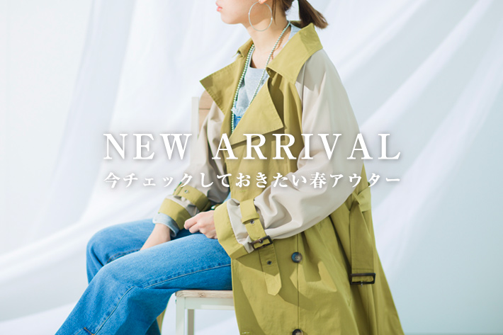 "mona Belinda 【New Arrival】今チェックしておきたい""春アウター"""