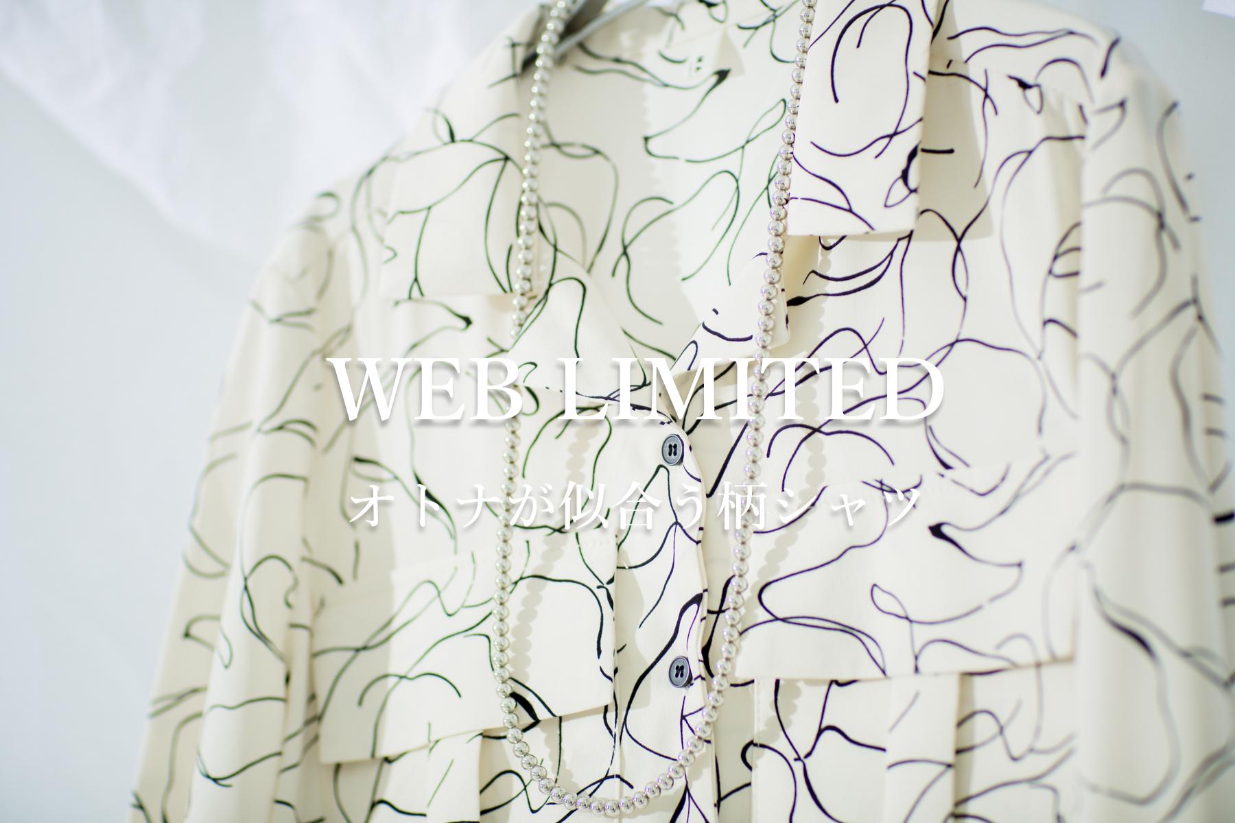 mona Belinda 【WEB LIMITED】オトナが似合う柄シャツ