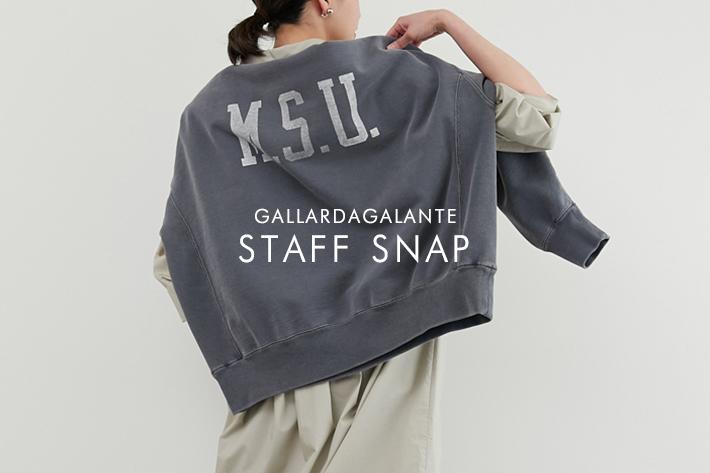 STAFF SNAP #43|今着たい「スウェット」にシフトチェンジ
