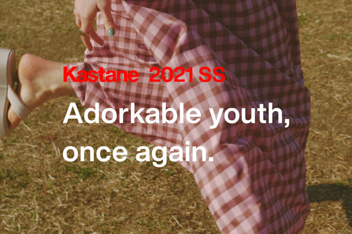 Kastane Kastane 2021S/S Adorkable youth, onece again.