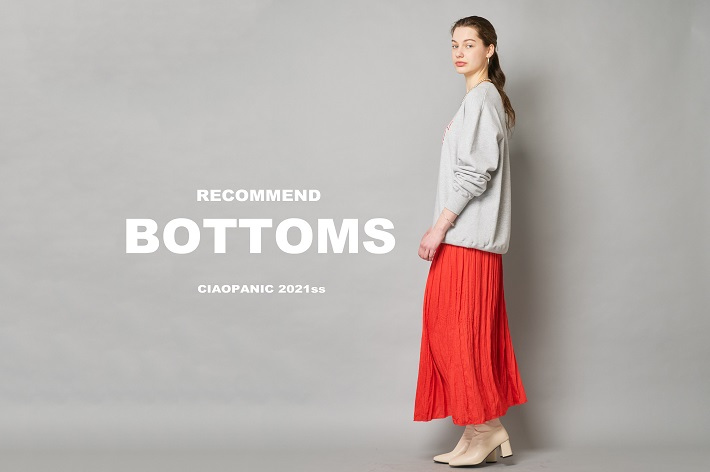 CIAOPANIC Recommend Bottoms!