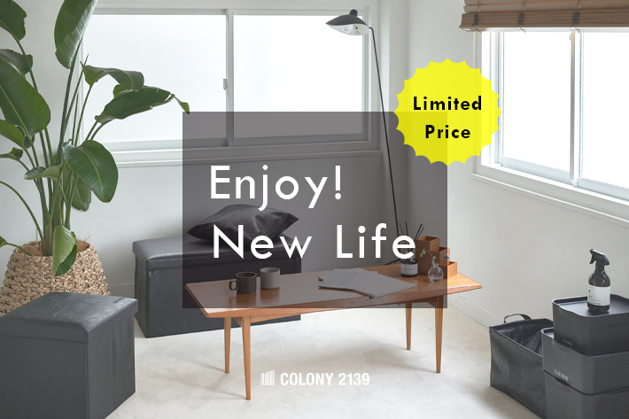 COLONY 2139 COLONY 2139 新生活応援フェア 【期間限定Special Price】開催中!