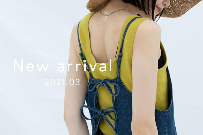 Kastane New arrival -2021.03-