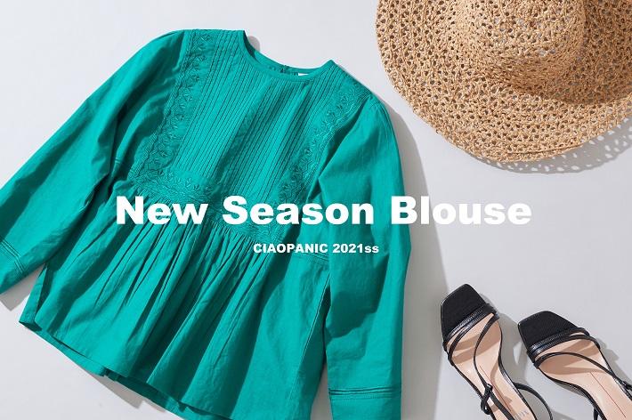 CIAOPANIC New Season Blouse!