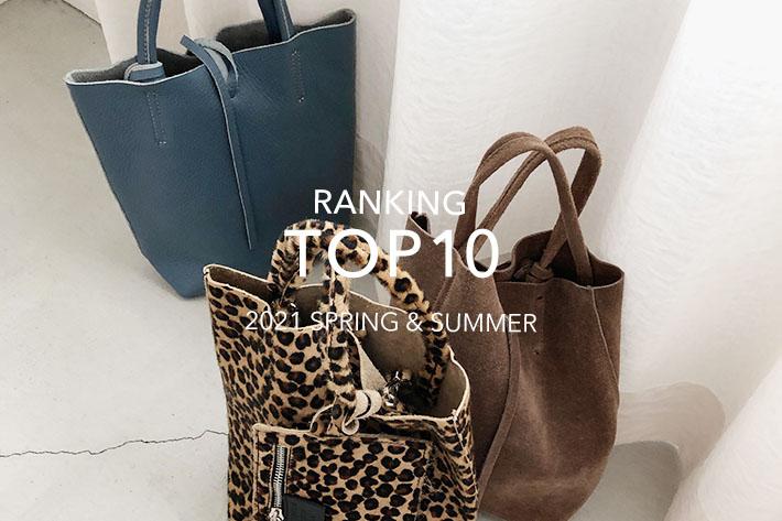 Omekashi 【RANKING TOP10】人気アイテムをランキングでご紹介。