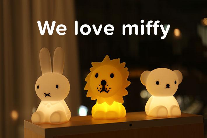 """BIRTHDAY BAR みんなが大好きな""""Miffy""""を集めました♪"""