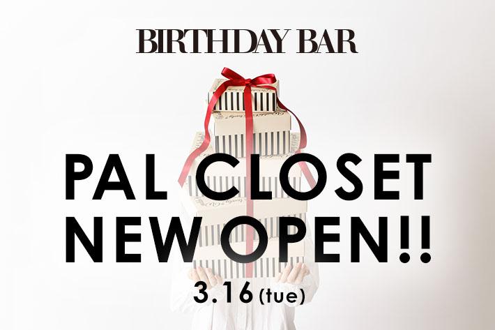 BIRTHDAY BAR NEW OPEN!