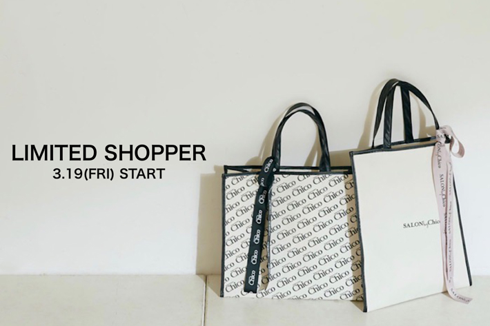 who's who Chico 【NEWS】LIMITED SHOPPER 2021SS