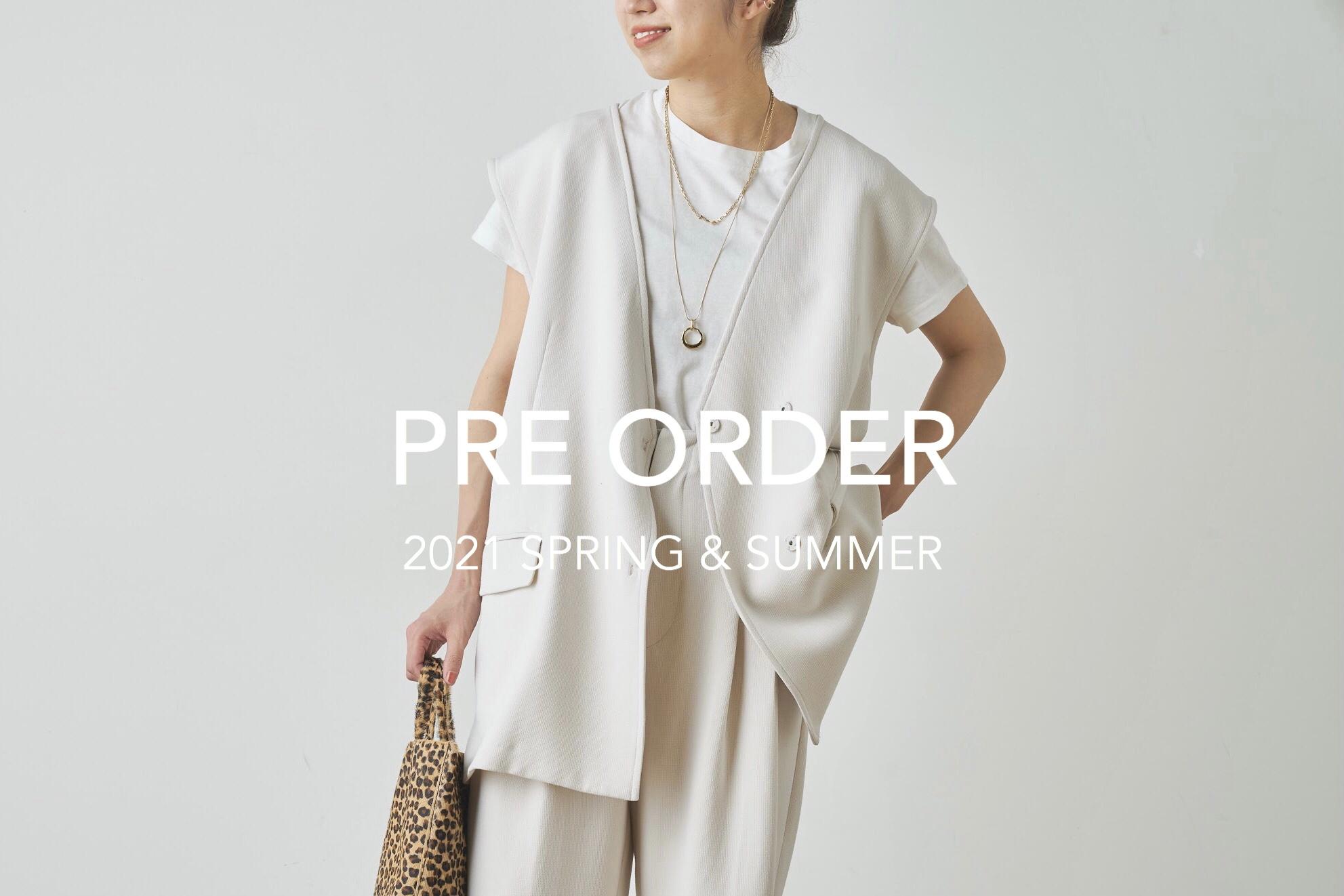 Omekashi 【2021SS】PRE ORDER