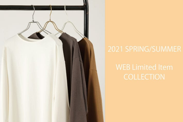 COLLAGE GALLARDAGALANTE <WEB Limited>オンラインストアでしか買えない限定商品をご紹介!