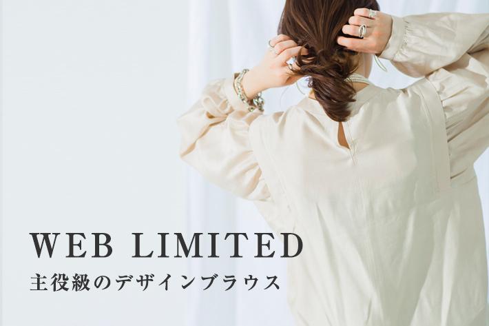 mona Belinda 【Web Limited】一枚でサマになるデザインブラウス。
