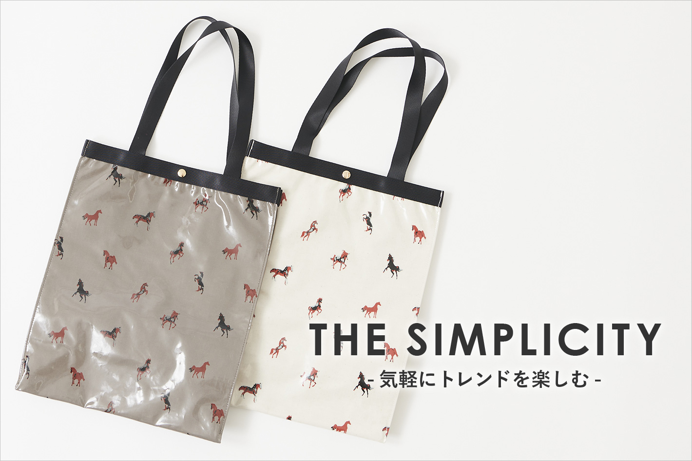 russet ◆New Arrival◆THE SIMPLICITY