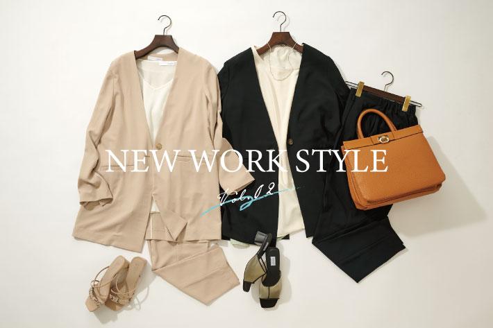 COLLAGE GALLARDAGALANTE 今着たいのは、「楽なのにきちんと見え」するオトナ服