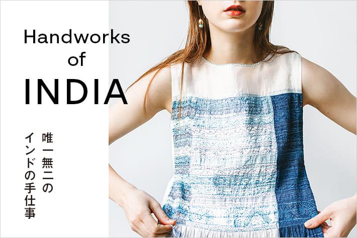 BEARDSLEY Handworks of INDIA -唯一無二のインドの手仕事-