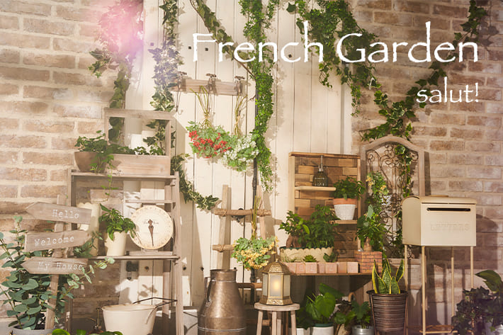 salut! French Garden