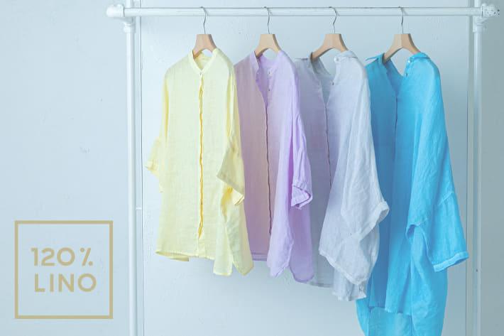 LIVETART 毎年大人気【120%LINO】のシャツが予約販売スタート!!