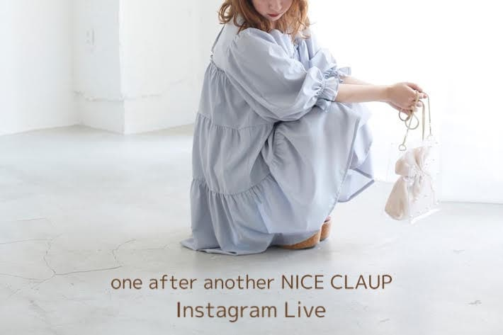 one after another NICE CLAUP ■インスタライブ ご紹介アイテム