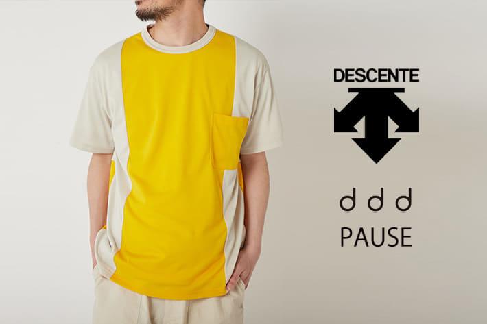 BONbazaar 《新作入荷》DESCENTE / デサント