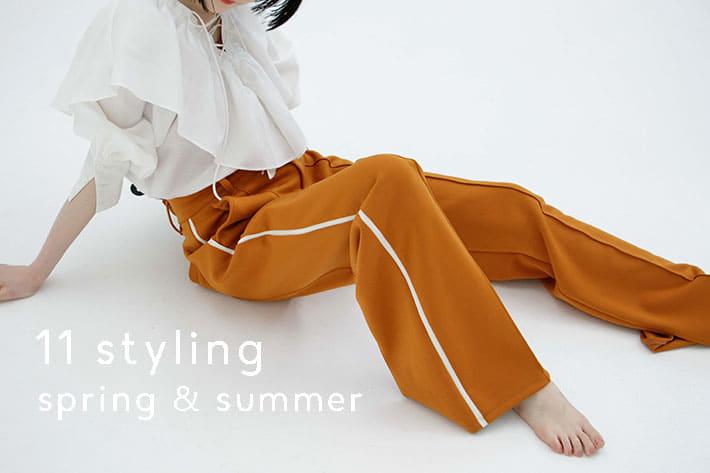 Kastane Spring&Summer 11 styling