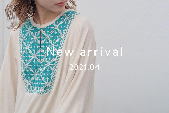 Kastane New arrival -2021.04-