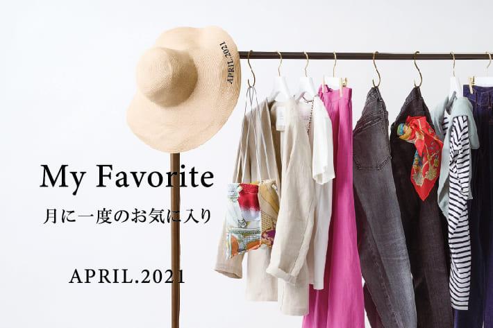 La boutique BonBon(ラブティックボンボン) 【My Favorite】-月に一度のお気に入り-