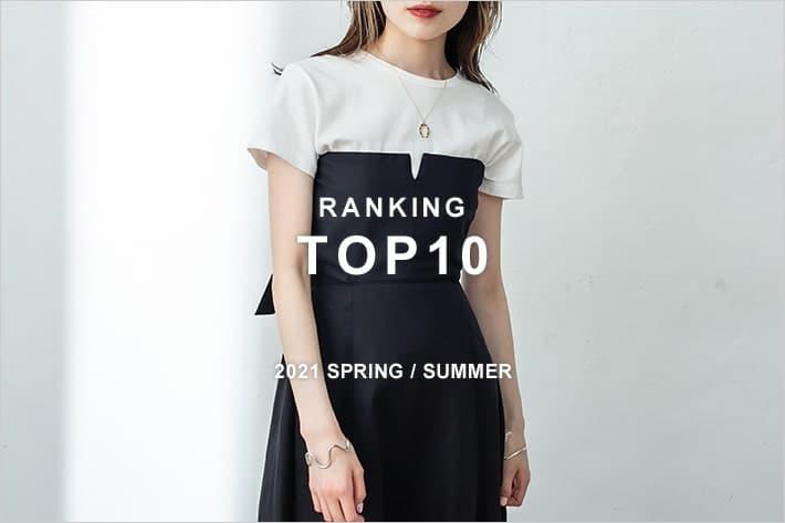 mystic 【RANKING TOP10】パルクロウィークオススメランキング