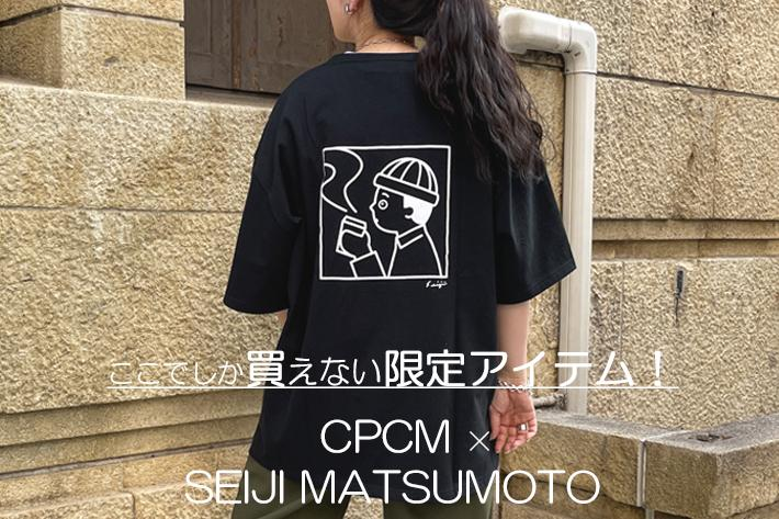 CPCM 【ここでしか買えない】<br>WEB限定アイテム!
