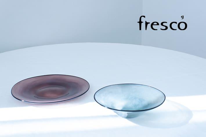 LIVETART 四季を感じる吹きガラスの器【fresco/ -kasmi-】が再入荷