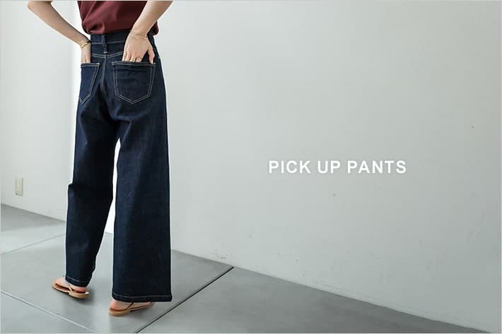 mystic PICKUP PANTS