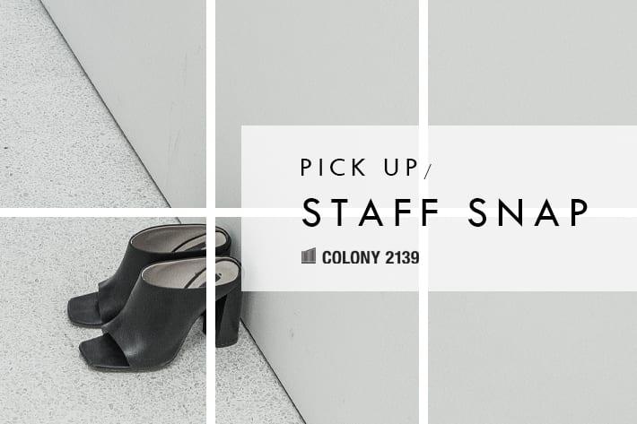 COLONY 2139 【パルクロウィーク】開催中!スタッフおすすめコーディネート