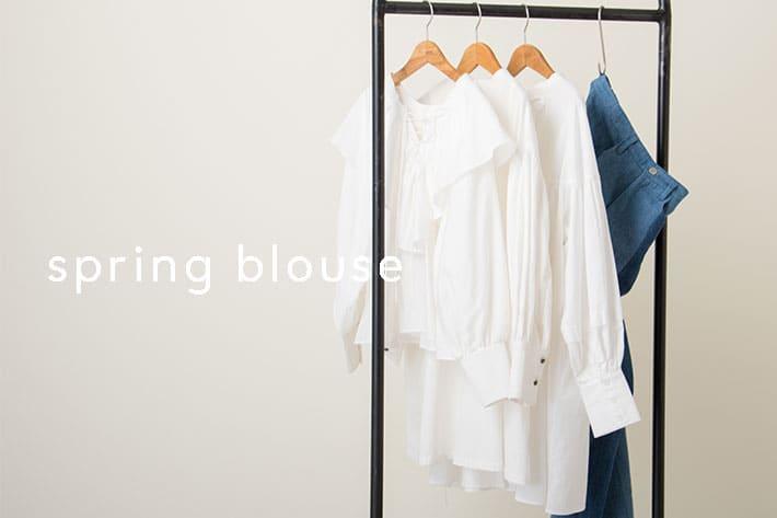 Kastane spring blouse