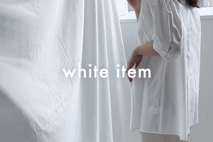 Thevon 【春のベーシックカラー】ホワイトアイテムを集めました