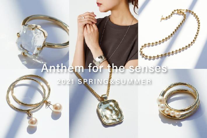 La boutique BonBon 【Anthem for the senses】からデイリーなスタイリングを彩るアクセサリーが登場
