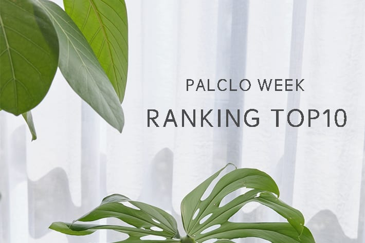 Kastane PALCLO WEEK RANKING TOP10