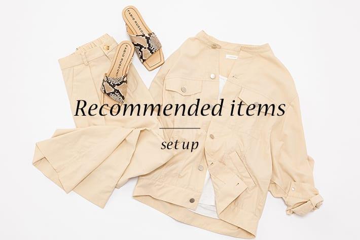LIVETART 《recommended item》セットアップをシンプルに着まわす