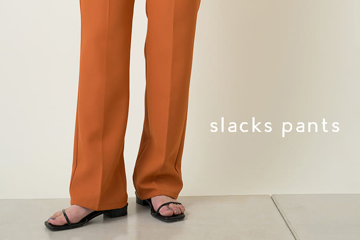 Kastane slacks pants 履き比べ
