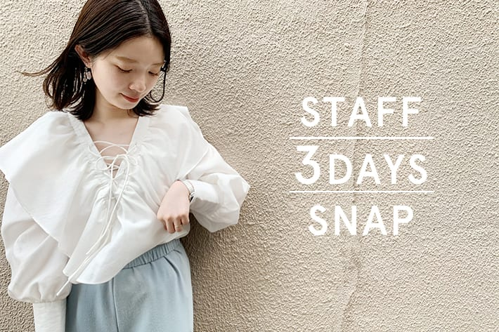 Kastane STAFF 3DAYS SNAP