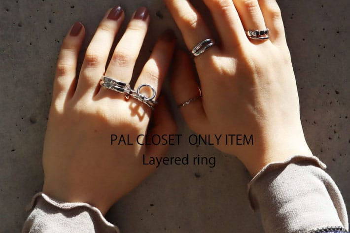 Lattice PALCLOSET ONLY ITEM