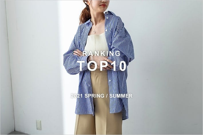 mystic 【RANKING TOP10】パルクロウィーク最新オススメランキング