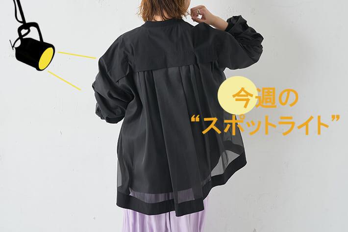 """BONbazaar 今週の""""スポットライト""""バザール"""