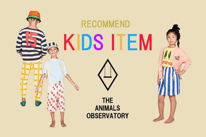 BONbazaar recommend kids item