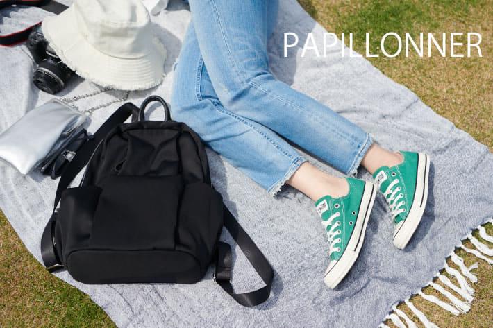 COLLAGE GALLARDAGALANTE 初夏を運ぶ、パピヨネの名品BAG
