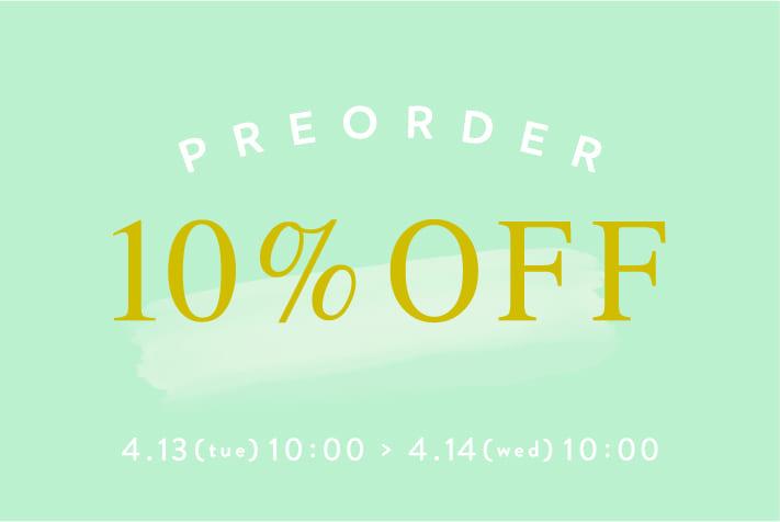 Discoat 【1日限り♪】PREORDER 10%OFF!