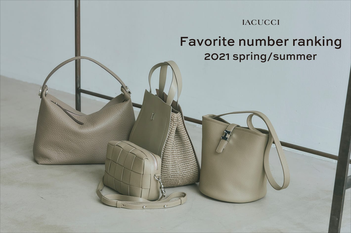 IACUCCI <PICK UP>皆がチェックしている、お気に入り数が多いアイテムは?